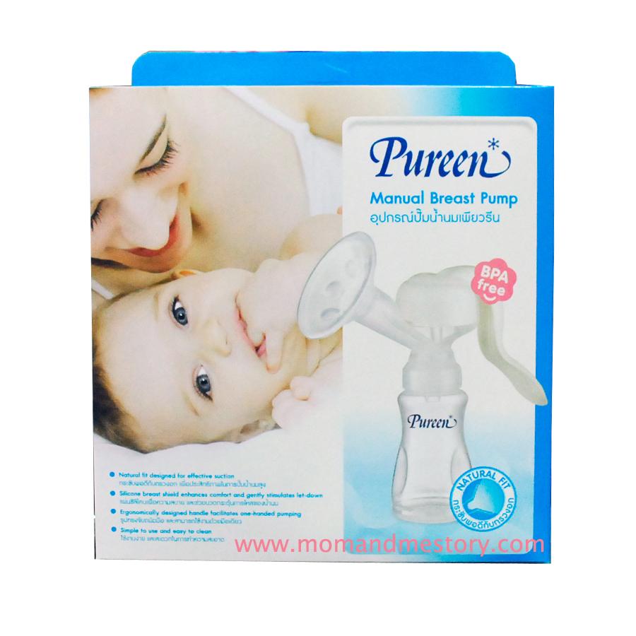 Pureen เพียวรีน ที่ปั๊มนม อุปกรณ์ปั๊มน้ำนม BPA Free