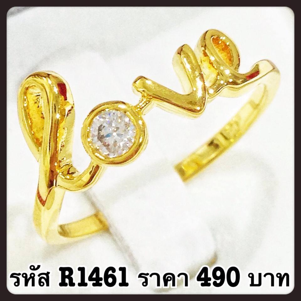 แหวนเพชร CZ รหัส R1461 size 62