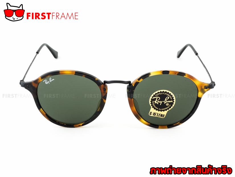 แว่นกันแดด RayBan RB2447F 1157 2