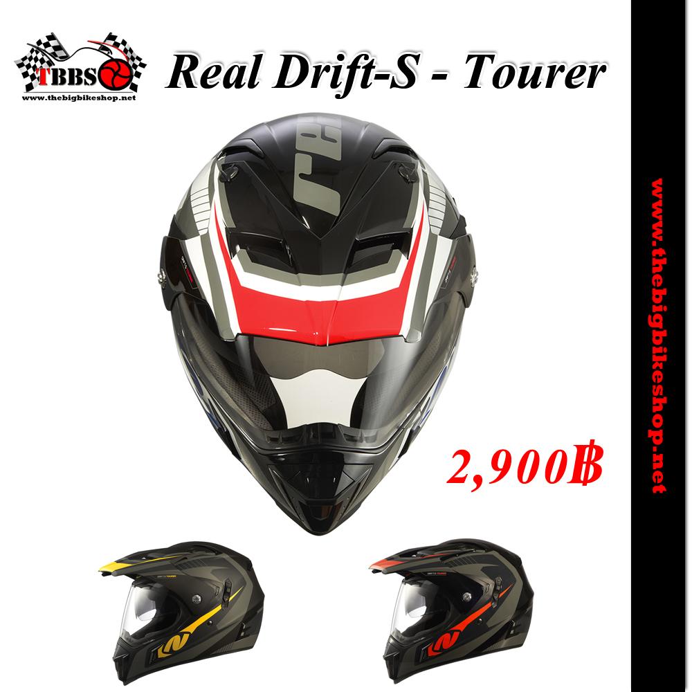 หมวกกันน็อค Real Drift-S - Tourer