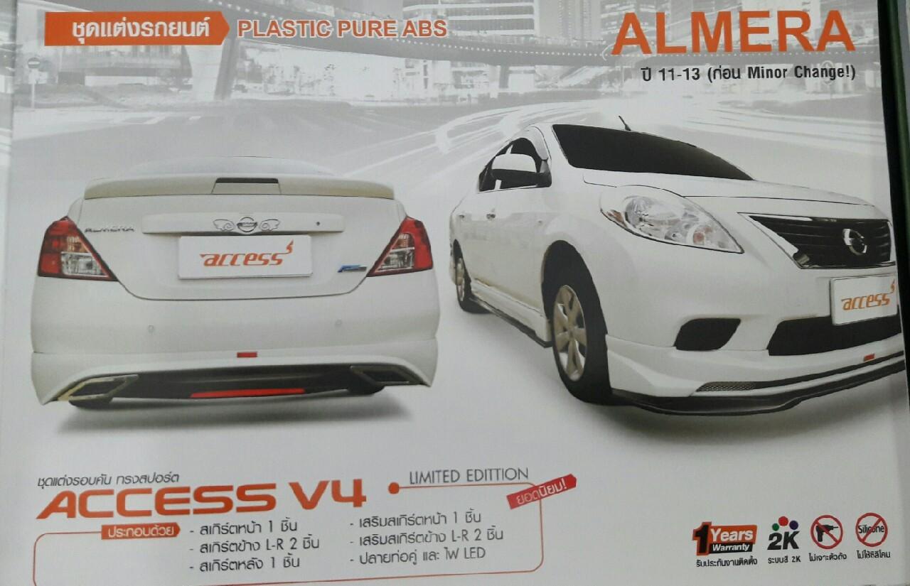 ALMERA V4