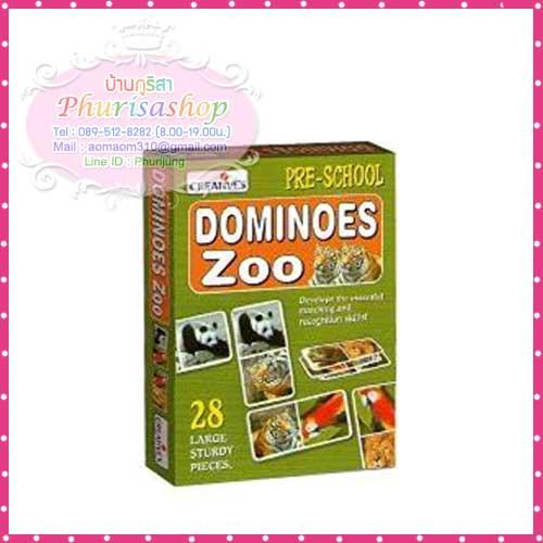 """จิ๊กซอว์ภาพ """"Domino Zoo"""""""