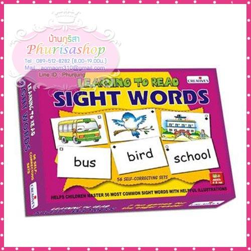 """จิ๊กซอว์ Learning to Read """" Sight Words """""""
