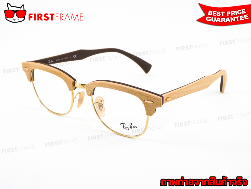 RayBan RX5154M 5558 CLUBMASTER WOOD