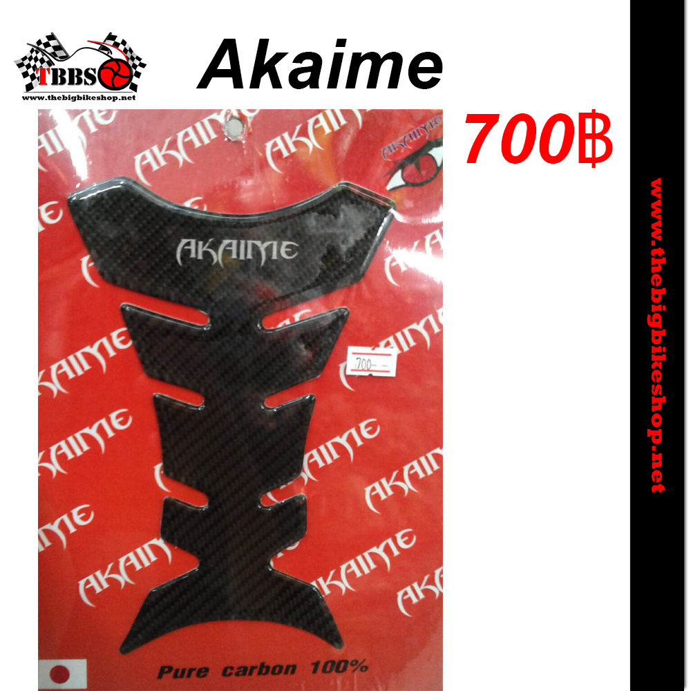 สติกเกอร์กันรอยถัง (AKAIME)1