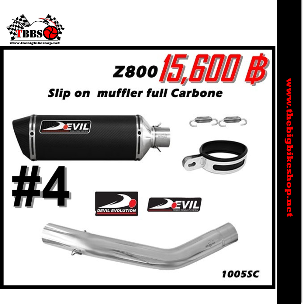 ท่อ Kawasaki Z800 Devil Silp on muffler full carbon #4