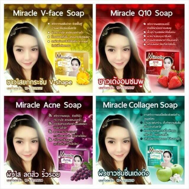 Miracle Soap สบู่มิราเคิล