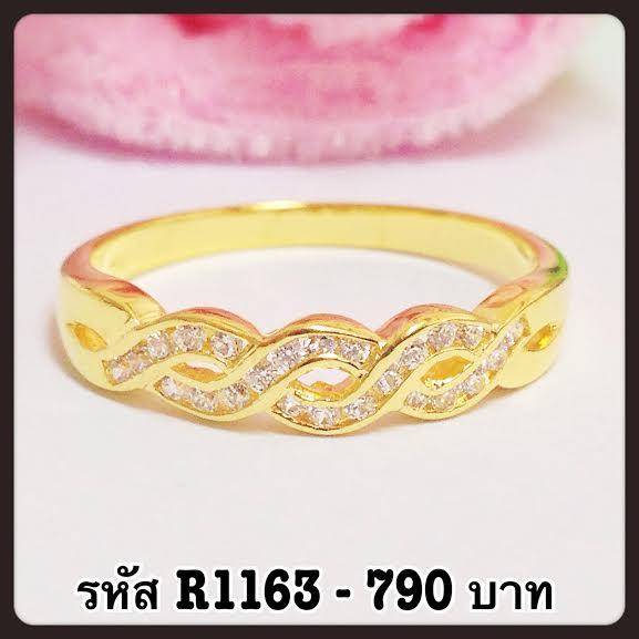 แหวนเพชร CZ รหัส R1163 size 62