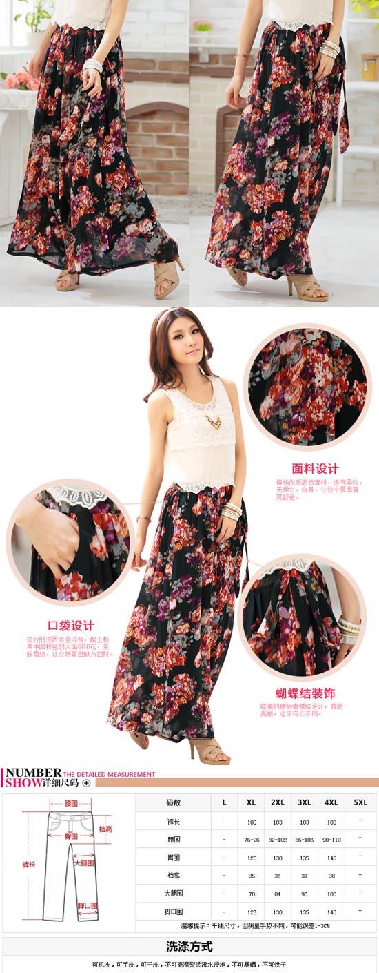 ++เสื้อผ้าไซส์ใหญ่++* Pre-Order* กระโปรงแฟชั่นผ้าชีฟองไซส์ใหญ่พิมพ์ลายดอกไม้ดำแดงเอวติดยางยืดผูกเป็นโบว์สวยค่ะ