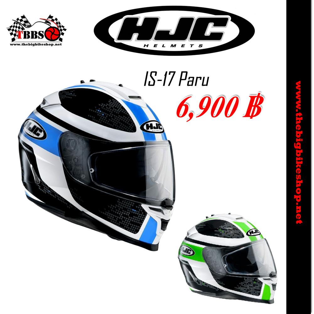 หมวกกันน็อค HJC IS-17 Paru