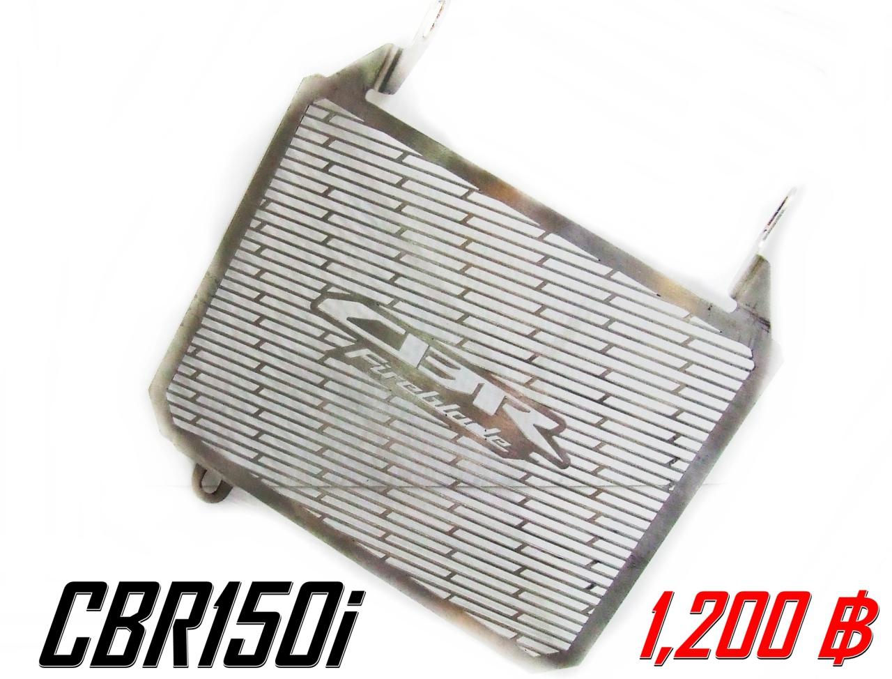 การ์ดหม้อน้ำ CBR150i