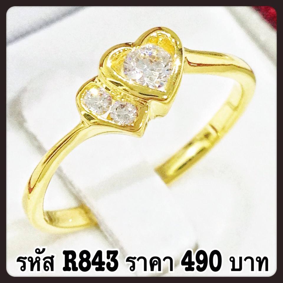 แหวนเพชร CZ รหัส R843 size 63