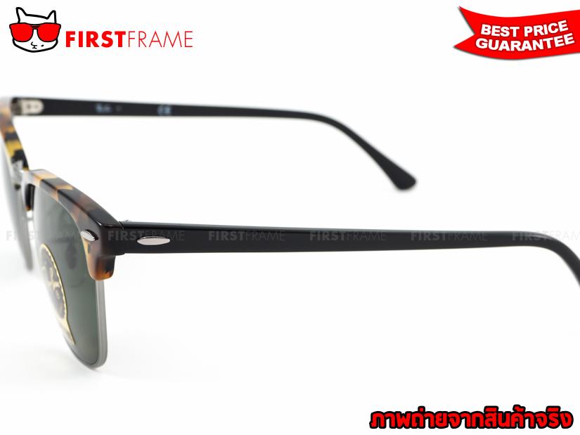แว่นกันแดด RB3016 1157 | CLUBMASTER 4