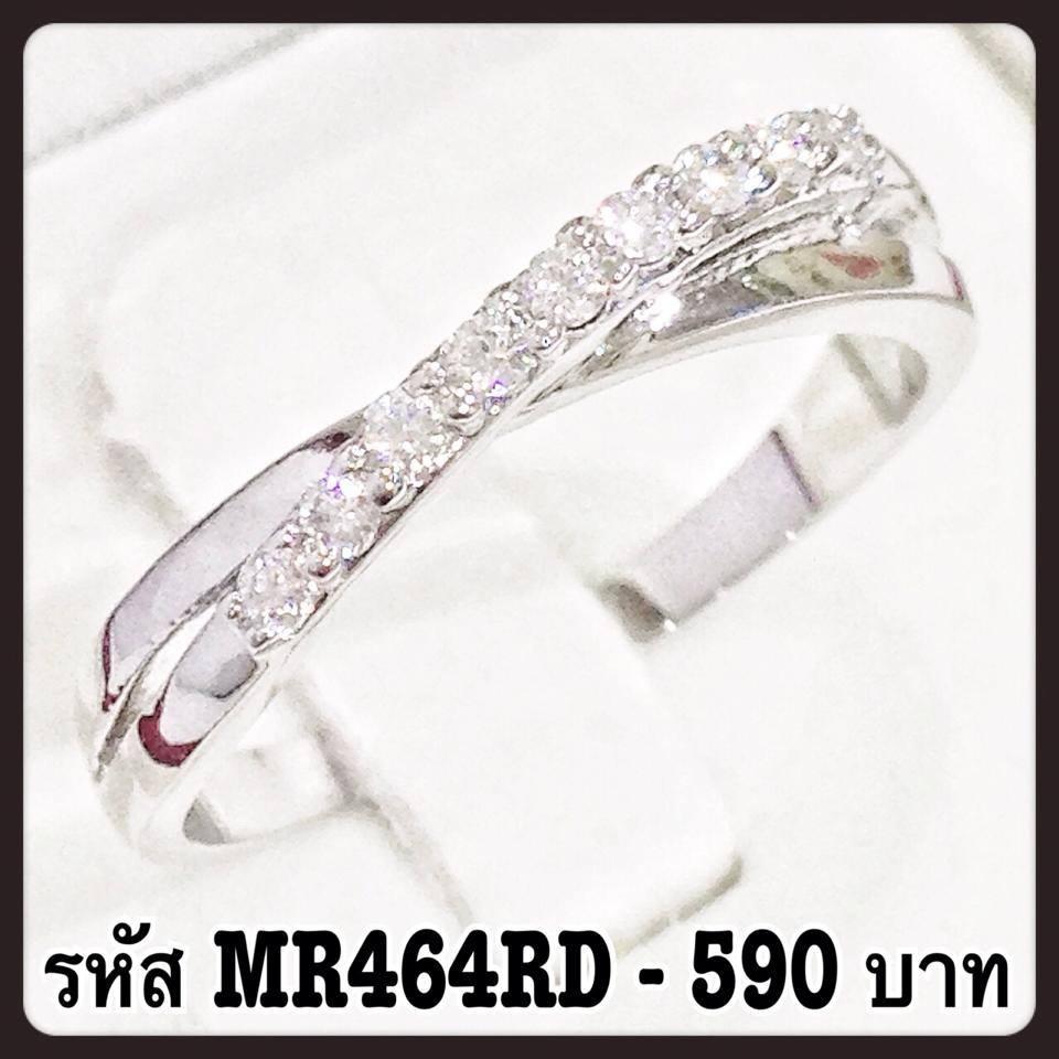 แหวนเพชร CZ รหัส MR464RD size 63