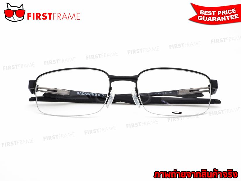 แว่นสายตา OAKLEY OX3163-03 BACKWIND 0.5 5