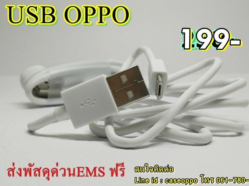 สาย USB OPPO แท้ 2.1A