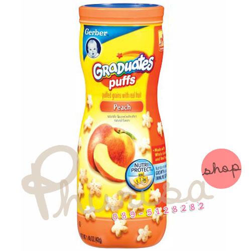 Pre-Order ขนมสำหรับเด็ก Gerber Graduates Puffs Cereal Snack, Peach รสพีช
