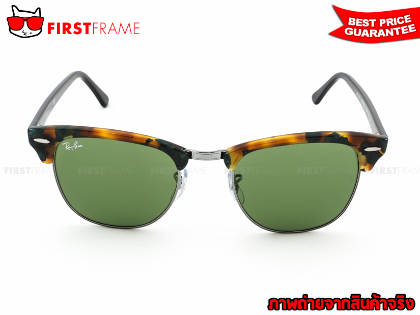 แว่นกันแดด RB3016 1159/4E | CLUBMASTER 3