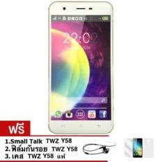 TWZ Y58 3G 8GB