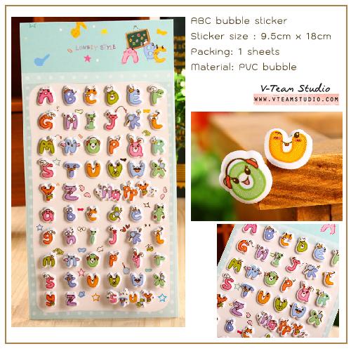 สติ๊กเกอร์ชุด : ABC bubble sticker