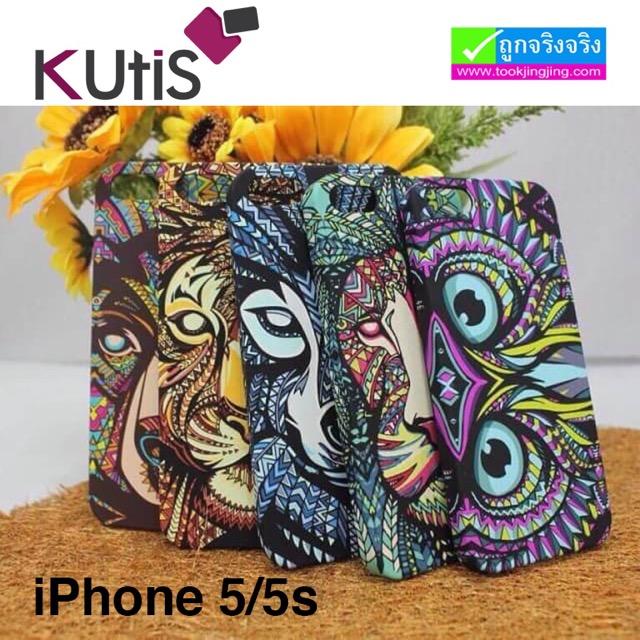 เคส iPhone 5/5s Kutis ลดเหลือ 140 บาท ปกติ 350 บาท