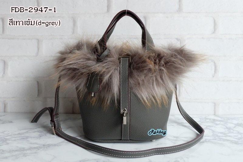 พร้อมส่ง FDB-2947-1 สีเทาเข้ม กระเป๋าแฟชั่นสไตล์ HM-Picotin-Fer เย็บเนี๊ยบทุกจุด