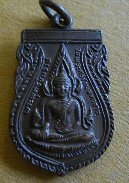 พระพุทธชินราช วัดพระศรีรัตนมหาธาตุ พิษณุโลก ปี 2527