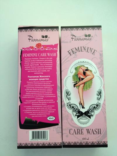 Pannamas Faminine Care Wash น้ำยาล้างจุดซ่อนเร้น