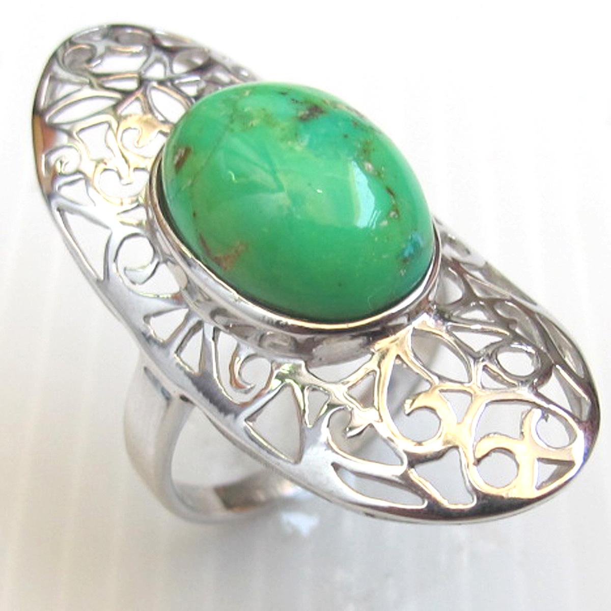 แหวนพลอย Turqouise