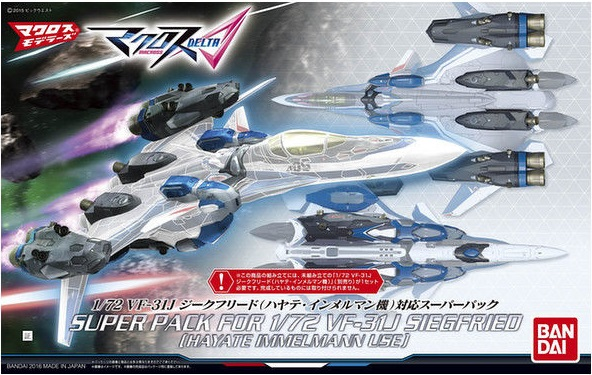 1/72 Macross Delta VF-31J Siegfried (Hayate Immelmann Custom) Compatible Super Pack