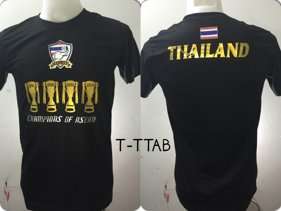 เสื้อยืด ทีมชาติไทย ลาย ราชาAEC สีดำ T-TTAB