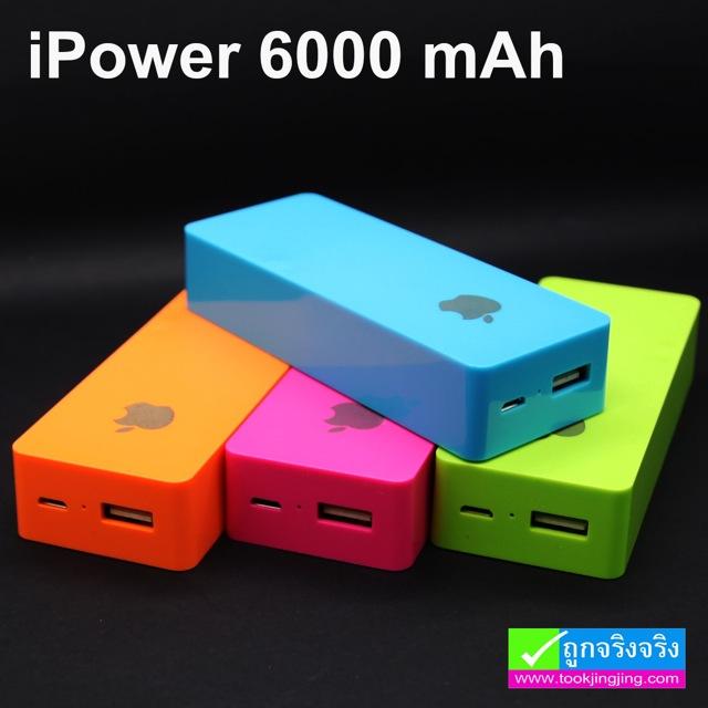 แบตสำรอง Power Bank iPower 6000 mAh Apple