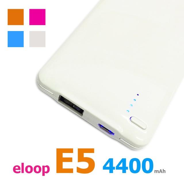 eloop E5