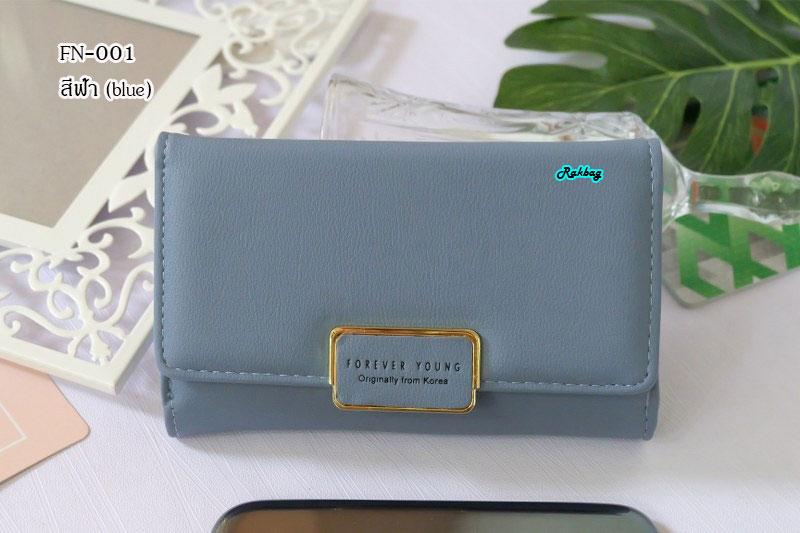 พร้อมส่ง รหัส FN-001 สีฟ้า กระเป๋าสตางค์ Forever young ไซร์กลาง 3 พับ แต่งอะไหล่เหลี่ยม Original