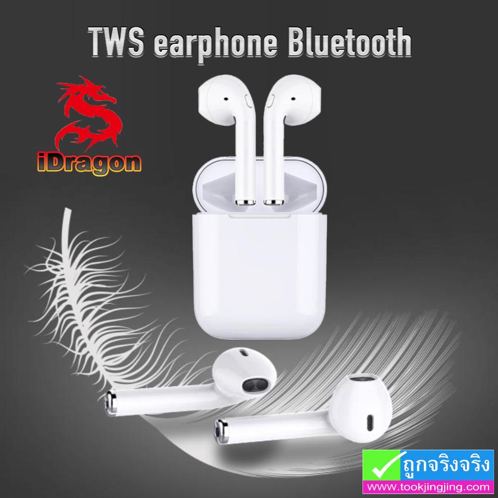 หูฟัง บลูทูธ iDragon TWS AirPods ราคา 940 บาท ปกติ 2,340 บาท