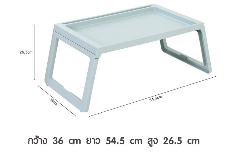 โต๊ะเล่นคอมพิวเตอร์บนเตียง