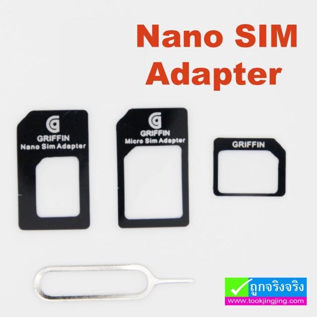 ตัวแปลงซิม GRIFFIN Nano Sim Adapter
