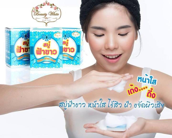 สบู่ฟ้าขาว White Blue Soap