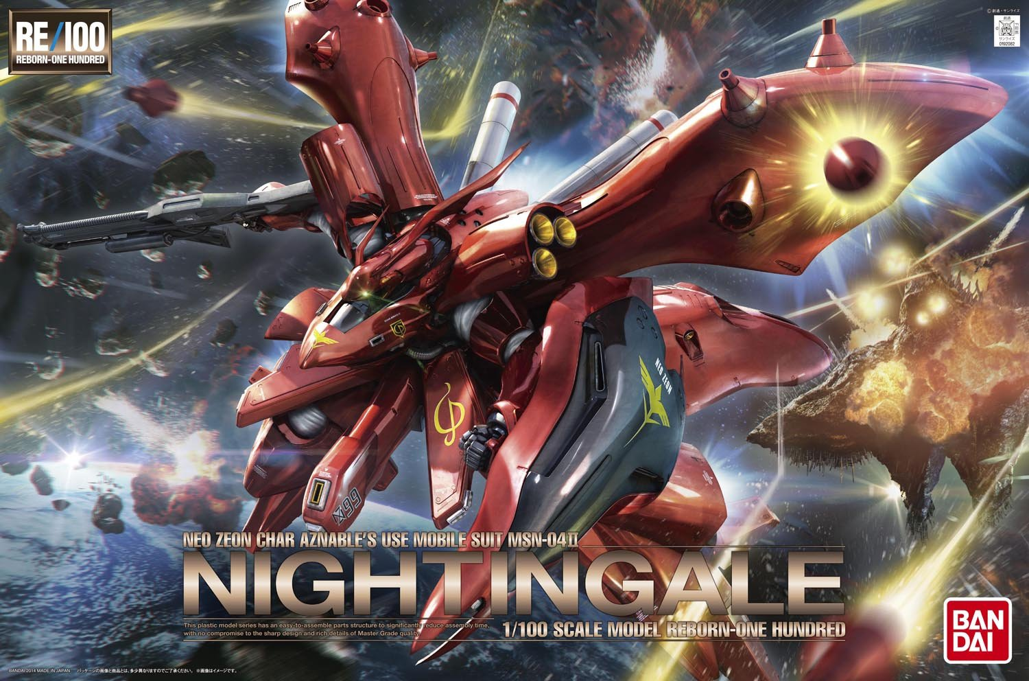 RE/100 Nightingale