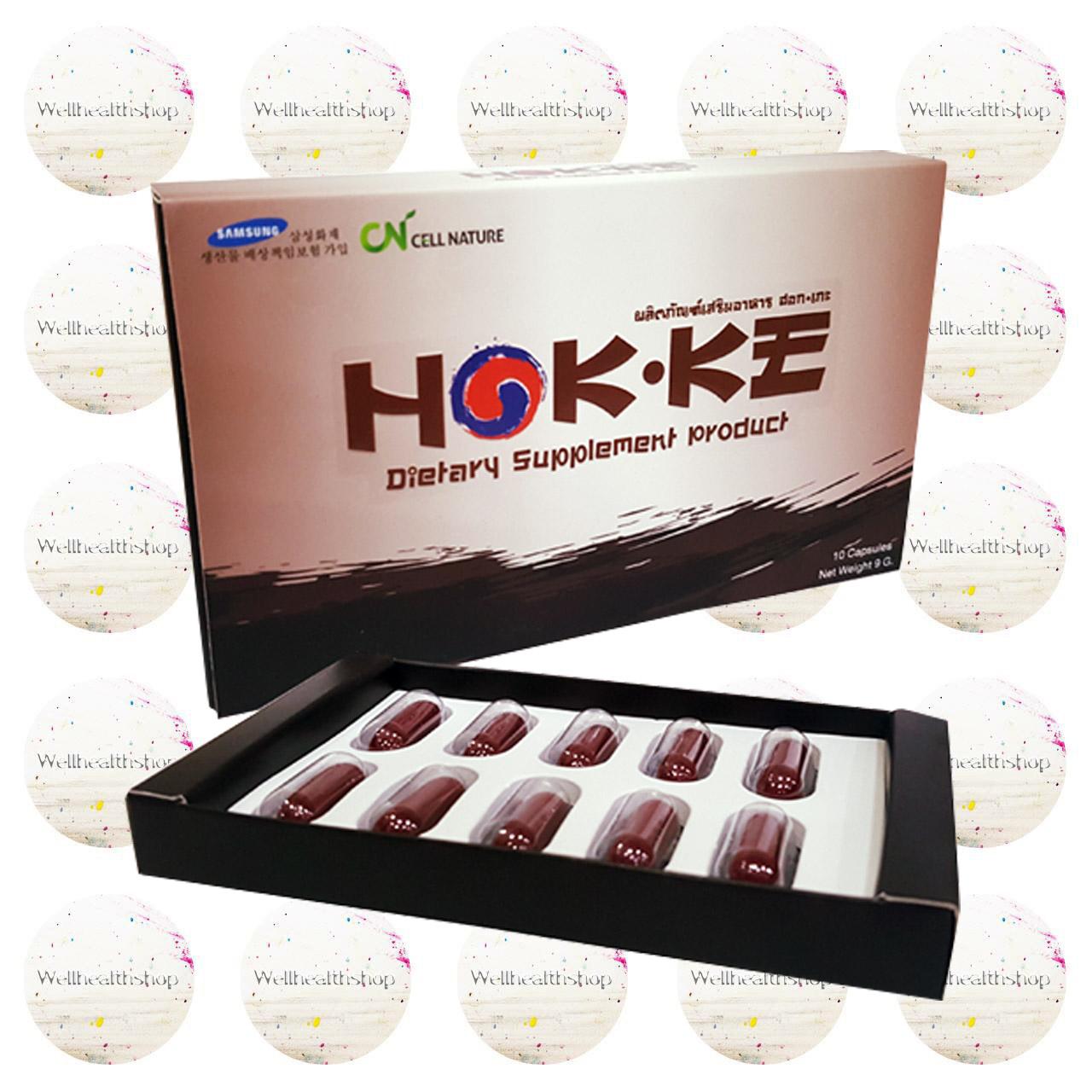 Hok Ke ฮอก เกะ บำรุงตับ ลดอาการเมาค้าง คู่ใจนักดื่ม