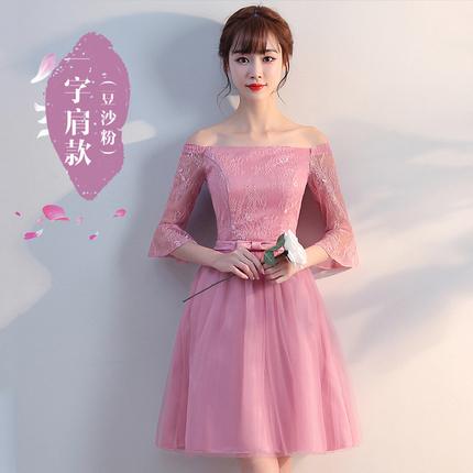 ชุดราตรีสั้น สีชมพูเข้ม ใส่ออกงานสุดสวย ตัวเสื้อและแขนเสื้อเป็นผ้าลูกไม้เนื้อดีสีชมพูเข้ม ดีไซน์เปิดไหล่