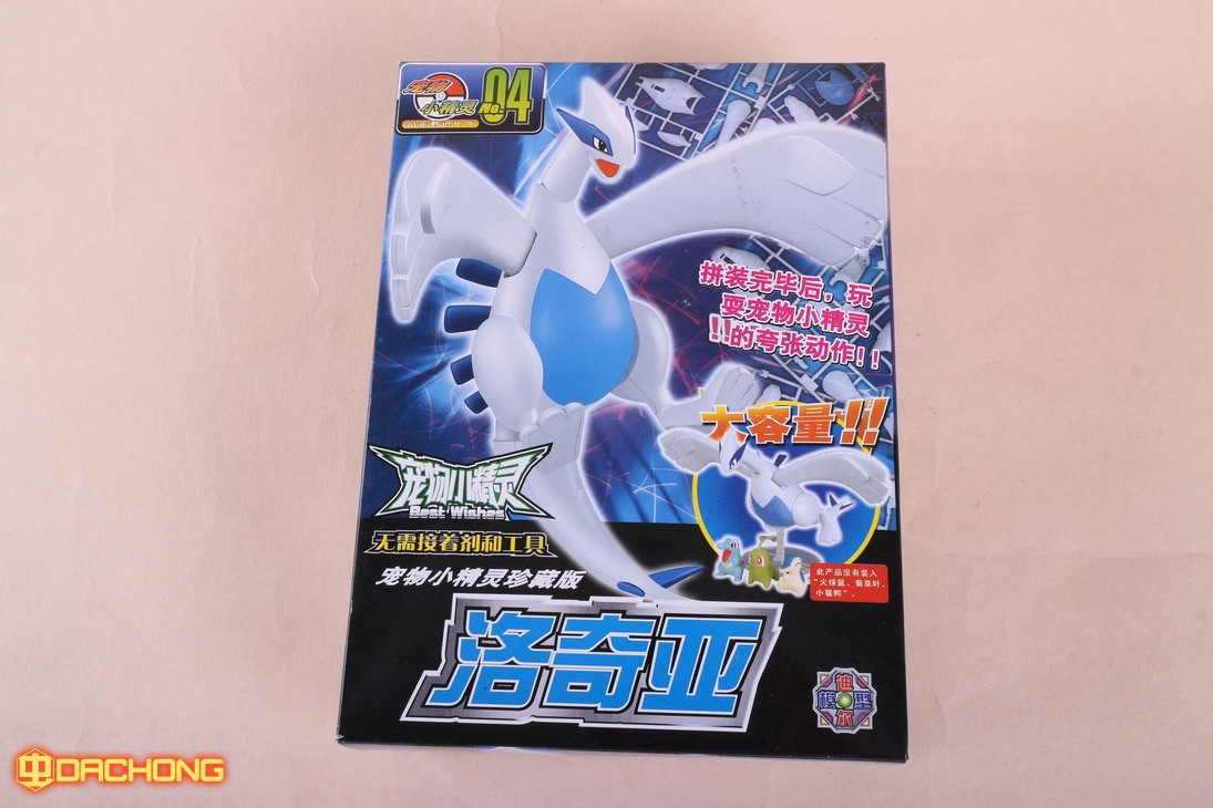 Pokemon plamo Collection Lugia