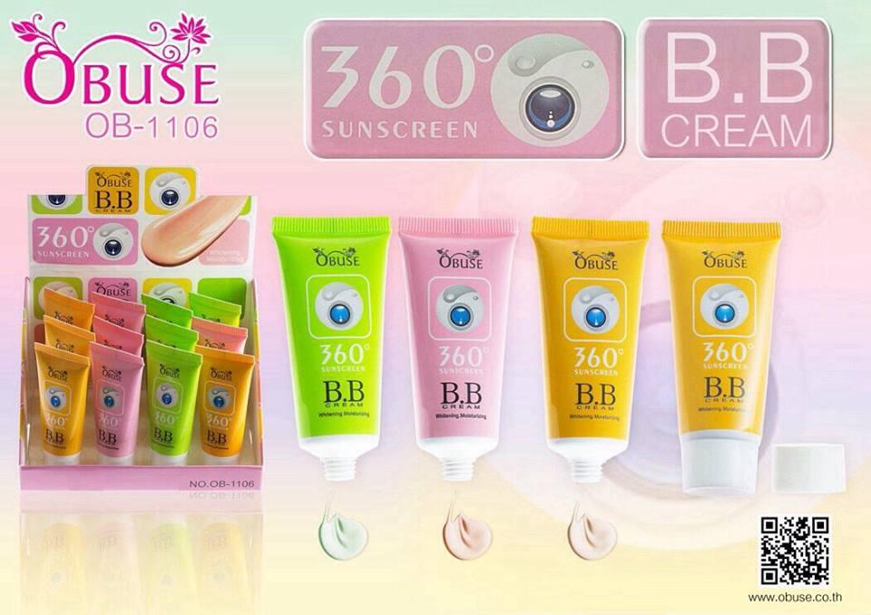 BB.cream บีบีครีม 360 องศา Obuse บีบีครีม สวยใสไร้ app