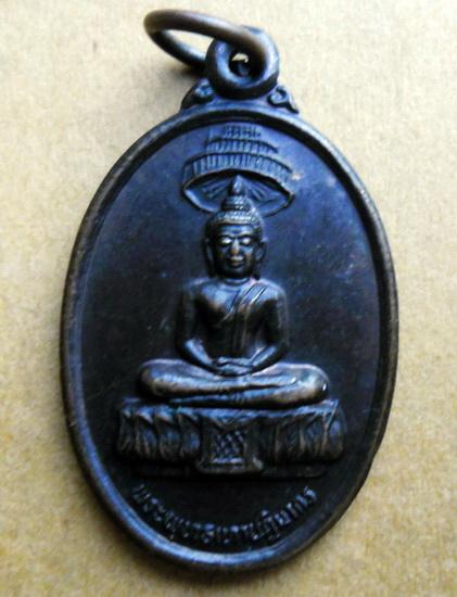พระพุทธเทวปฏิมากร ฉลองสมณศักดิ์ วัดพระเชตุพนวิมลมังคลาราม กรุงเทพ