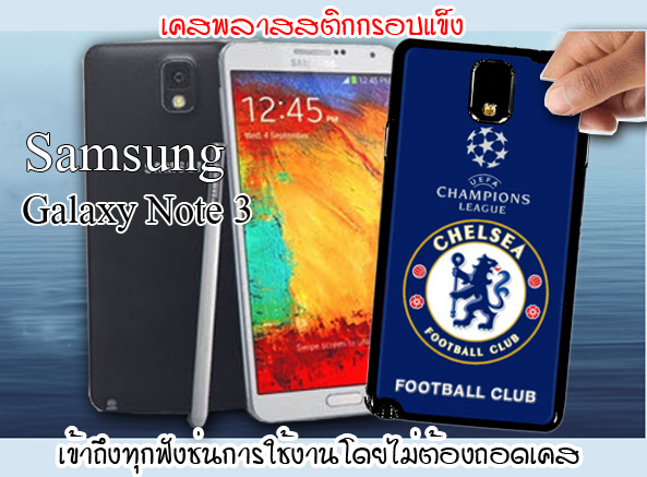 Chelsea Samsung Galaxy Note3 Case