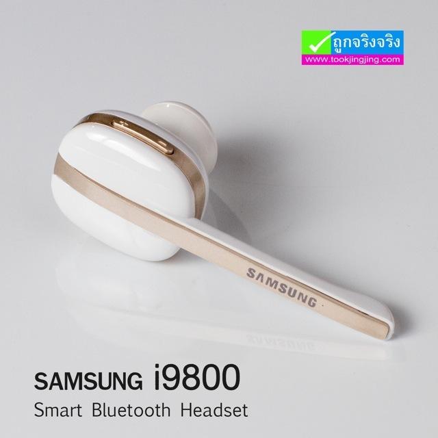หูฟัง บลูทูธ Samsung i9800