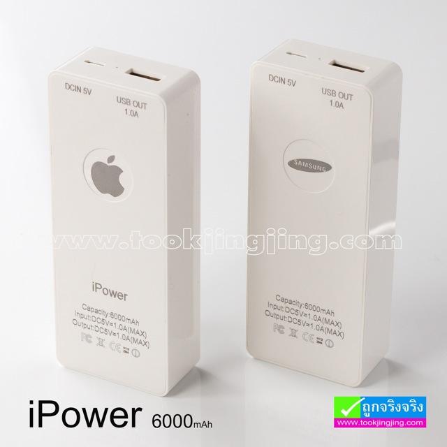 แบตสำรอง Power Bank iPower 6000 mAh