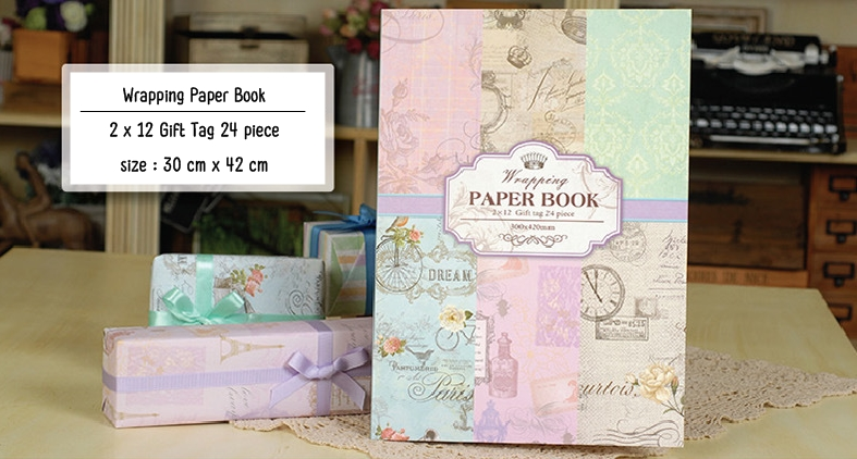 ชุดกระดาษห่อของขวัญ Paper Book Vintage