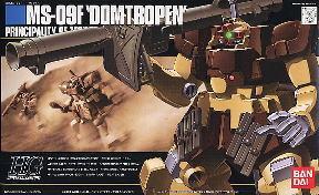 HGUC 1/144 27 Dom Tropen Sand Brown 1600y