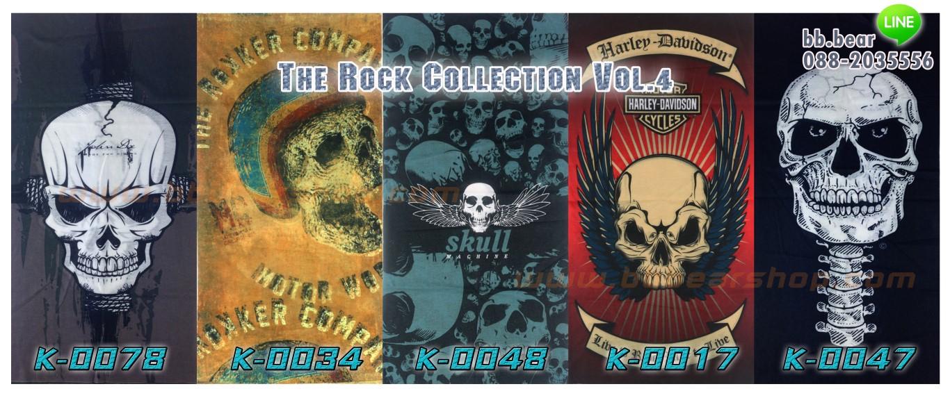 Headwear - The Rock Collection Vol.4 - 5 ผืน